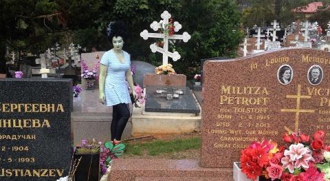 Brisbane Cemetery
